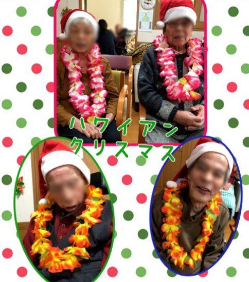 ハワイアンクリスマス