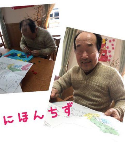 日本地図にトライ