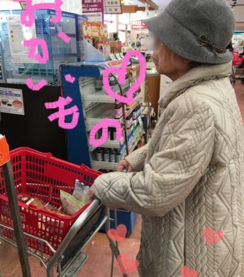 お買い物日和✨