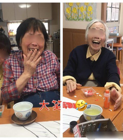 今週のぬくもり 2019/5/6
